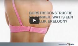 Video: Borstreconstructie na kanker: wat is een redelijk ereloon ?